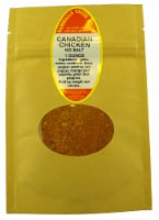 Sample Size, EZ Meal Prep, Canadian Chicken No Salt (compare to Montreal Chicken Seasoning)®Ⓚ - 1 ounce