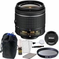 Nikon 18-55mm F/3.5 - 5.6g Vr Af-p Dx Nikkor Lens For Nikon D3300 Dslr Camera - 1