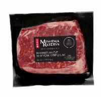 Mishima Reserve Manhattan Cut New York Strip Steak