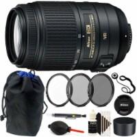 Nikon 55-300mm Vr Lens Kit For Nikon D3400 D5300 D5500 D7000 & More Dslr Cameras