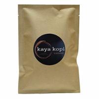 Premium Kaya Kopi Luwak Indonesia Wild Palm Civets Arabica Dark Roast Coffee Beans 100 Grams