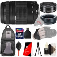 Canon Ef 75-300mm Iii Lens With Canon Ef-m 22mm Stm Lens + Ef-eos M Adapter Accessory Bundle - 1