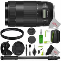 Canon Ef 70-300mm F/4-5.6 Is Ii Usm Full-frame Telephoto Zoom Lens + Cleaning Accessory Kit - 1