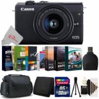 Canon Eos M200 24.1mp Aps-c Mirrorless Digital Camera Black With 15-45mm + 32gb Accessory Kit - 1