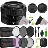 Nikon Nikkor Z 24-50mm F/4-6.3 Lens For Full-frame Nikon Z Camera + Filter Accessory Kit - 1