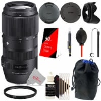 Sigma 100-400mm F/5-6.3 Dg Os Hsm Lens For Canon Ef + Essential Accessory Kit - 1