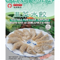O'Tasty Vegetable Pork & Leek Dumplings - 20 oz