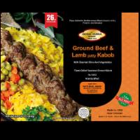 Mosul Kubba Ground Beef & Lamb Patty Kabob with Basmati Rice and Vegetables - 10 oz