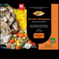 Mosul Kubba Ready Meal Chicken Tikka Halal Frozen Meal - 12 oz