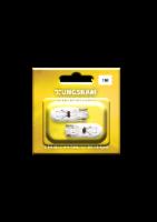 Tungsram 168/BP2 Auto Bulb  2 Pack