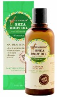 Out Of Africa Verbena Shea Butter Body Oil