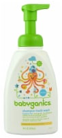 Babyganics Fragrance Free Shampoo & Body Wash