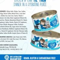 Weruva International WU01555 5.5 oz Best Feline Friend Play Til Then Cat Food, Pack of 8 - 1