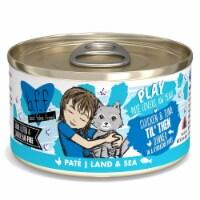 Weruva International WU01568 2.8 oz Best Feline Friend Play Til Then Cat Food, Pack of 12 - 1