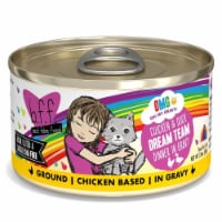 Weruva International WU01657 2.8 oz Best Feline Friend OMG Dream Team Cat Food, Pack of 12 - 1