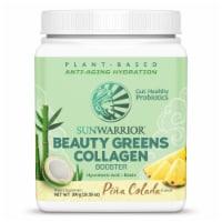 Sunwarrior Pina Colada Flavor Beauty Greens Collagen Booster - 10.58 oz