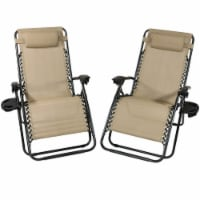 Sunnydaze Oversized Zero Gravity Lounge Chairs and Cup Holders Set of 2 - Khaki - 2 chairs; 2 pillows