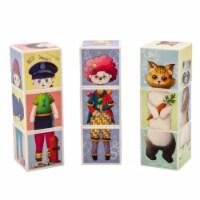 PicassoTiles Mix and Match 9 Piece Magnetic Magic Puzzle Cube Set PMC09 - 1