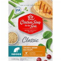 Chicken Soup 418440 No.4.5 Indoor Chicken & Brown Rice Recipe Cat Food - 1