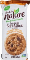 Back to Nature Peanut Butter Chunk Homestyle Soft Baked Cookies - 8 oz