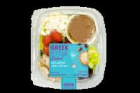 Garden Highway Chicken Greek Style Salad