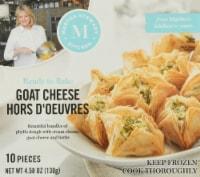 Martha Stewart Kitchen Ready to Bake Frozen Goat Cheese Hors D'Oeuvres - 10 ct / 4.58 oz