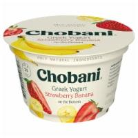 Chobani Strawberry Banana on the Bottom Low-Fat Greek Yogurt - 5.3 oz