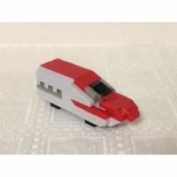 High Speed Train Shinkansen Series E6 Petit Block from Daiso Japan - 1