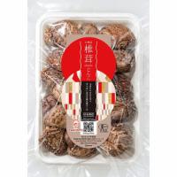 Organic Forest-grown Japanese Dried Shiitake Mushroom Donko 70g - 1