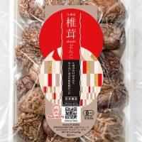 Organic Forest-grown Japanese Dried Shiitake Mushroom Koshin 70g - 1
