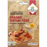 24 Mantra Organic® Authentic Indian Spice Blend Biryani Pilaf - 0.77 oz