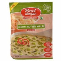 Rasoi Magic Methi Mutter Malai - 45 Gm(1.58 Oz) - 1 unit