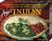 Amy's Vegetarian, Indian Palak Paneer (Gluten Free), 10 oz. (12 Count) - 12 Count