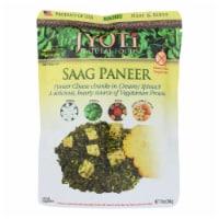 Jyoti Cuisine India Saag Paneer - Case of 6 - 10 oz. - Case of 6 - 10 OZ each