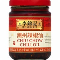 Lee Kum Kee Chiu Chow Chili Oil , 7.2oz (Pack of 6) - 6