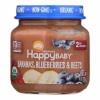 Happy Baby - Cc Bna Blbry Bt Stg2 - Case of 6 - 4 OZ