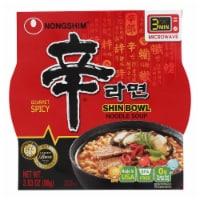 Nong Shim Noodle Soup Bowl - Shin - Case of 12 - 3.03 oz. - Case of 12 - 3.03 OZ each