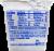 Kroger® CarbMaster™ Blueberry Muffin Cultured Dairy Blend Perspective: back
