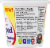 Tofutti Non-Hydrogenated Whipped Dairy Free Cream Cheese Perspective: back
