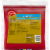 Tyson Fully Cooked & Breaded Chicken Patties Family Pack Perspective: back