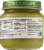 Earth's Best Organic First Peas Baby Food Jar Perspective: back