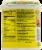Pillsbury Funfetti Neon Yellow Vanilla Frosting Perspective: back
