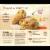 Jimmy Dean Delights Turkey Sausage & Veggie Breakfast Wraps Perspective: back