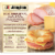 Jimmy Dean Ham & Cheese Croissant Sandwiches 8 Count Perspective: back