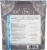 Soothing Touch Eucalyptus Spruce Bath Salts Perspective: back