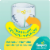 Pampers Swaddlers Size N Diapers Perspective: bottom