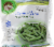 Roundy's Steam N' Serve Sugar Snap Peas Perspective: front