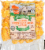 Hennings Cajun Cheddar Cheese Perspective: front