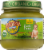 Earth's Best Organic First Peas Baby Food Jar Perspective: front