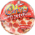 Orv's Tasty Toppings Pepperoni Pizza Perspective: front